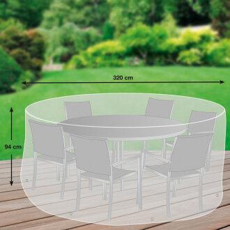 Schutzhülle Premium für Sitzgruppe Ø 320 cm